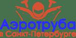 Полеты в аэротрубе в Санкт-Петербурге